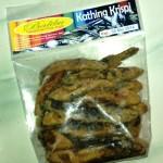 Ikan Kathing Krispy