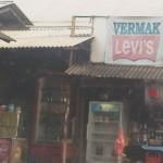 Sentra Permak Jeans di Sekitar Kampus UGM Yogyakarta