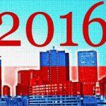 Trend Peluang Bisnis Di Tahun 2016 Mendatang